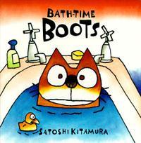 BATH-TIME BOOTS