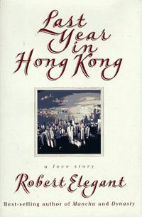 LAST YEAR IN HONG KONG