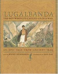 LUGALBANDA