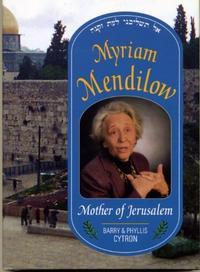 MYRIAM MENDILOW