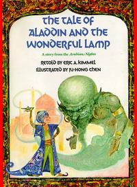 THE TALE OF ALADDIN AND THE WONDERFUL LAMP