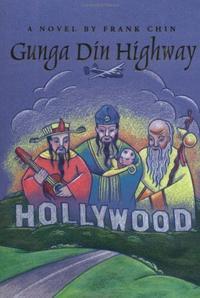 GUNGA DIN HIGHWAY