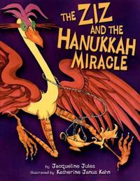 THE ZIZ AND THE HANUKKAH MIRACLE