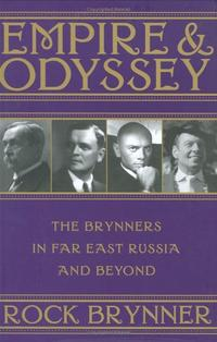EMPIRE AND ODYSSEY