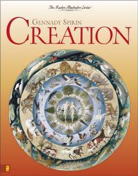 GENNADY SPIRIN'S CREATION