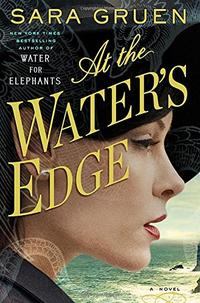 AT THE WATER'S EDGE