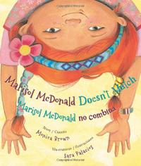 MARISOL MCDONALD DOESN'T MATCH / <i>MARISOL MCDONALD NO COMBINA</i>