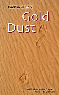 GOLD DUST