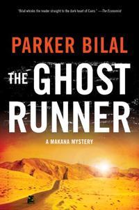 THE GHOST RUNNER