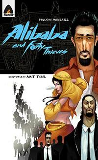 ALI BABA AND THE FORTY THIEVES:  RELOADED
