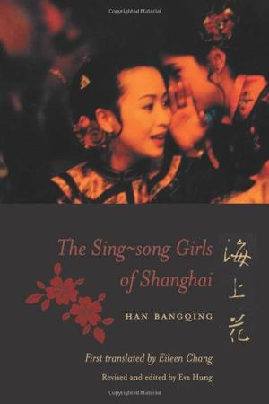 THE SING-SONG GIRLS OF SHANGHAI