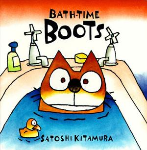 BATH-TIME BOOTS