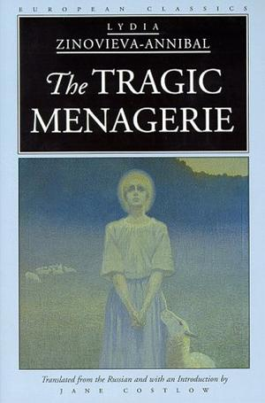 THE TRAGIC MENAGERIE