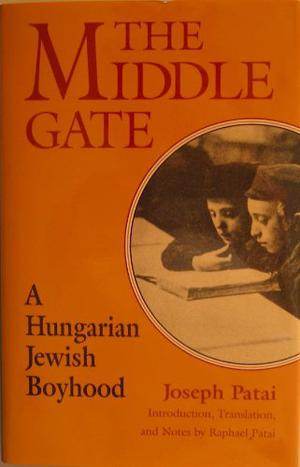 THE MIDDLE GATE