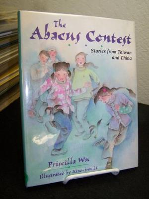 THE ABACUS CONTEST