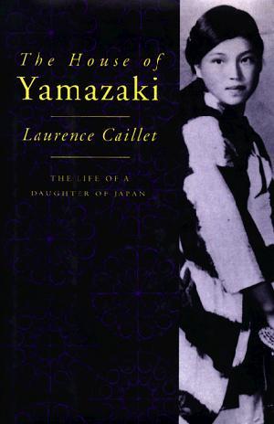 THE HOUSE OF YAMAZAKI