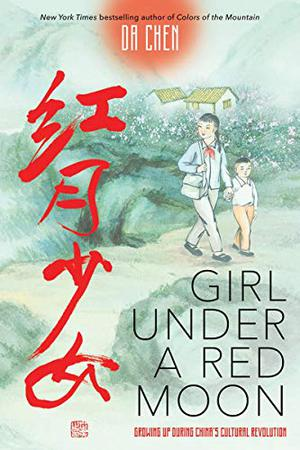 GIRL UNDER A RED MOON