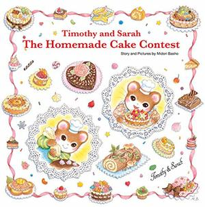 THE HOMEMADE CAKE CONTEST