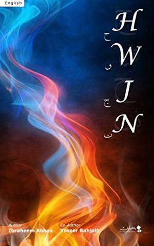HWJN (English 2nd Edition)
