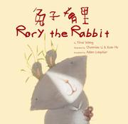 RORY THE RABBIT by Yimei Wang